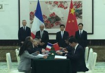 Janvier 2018, signature en Chine de la lettre d'intention entre Quechen (...)